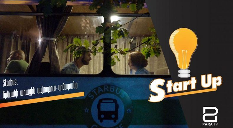 Starbus: The first bus-café in Yerevan