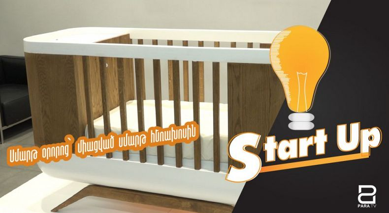 Smart crib controlled via a smartphone