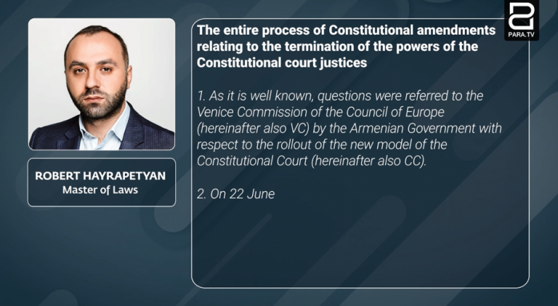 The entire process of Constitutional amendments relating to the termination of the powers of the Constitutional court justices․ 168.am