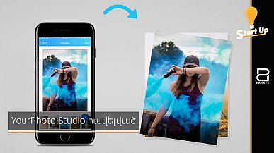 Application YourPhoto Studio