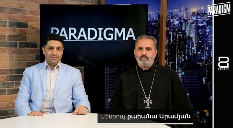 It is impossible to expose corruption in the Ayb School: Father Mesrop Aramian